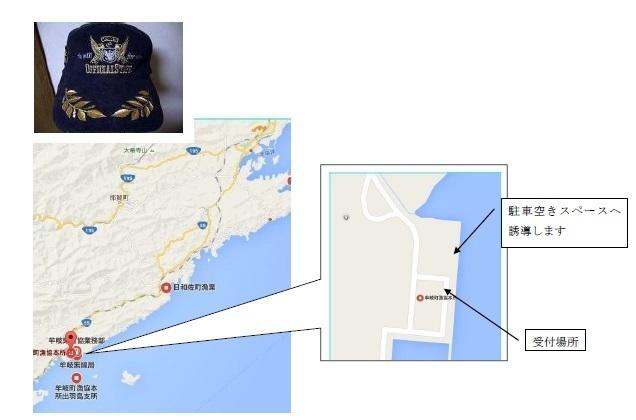 帽子と地図.jpg