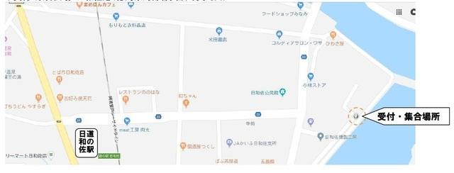 日和佐釣り教室・地図.JPG
