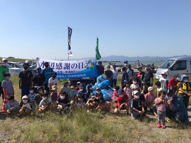 LINE_ALBUM_吉野川ハゼ釣り大会2021_211003_36.jpg