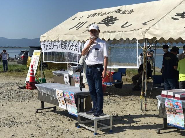 LINE_ALBUM_吉野川ハゼ釣り大会2021_211003_40.jpg