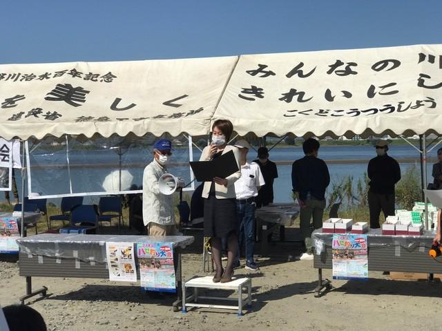 LINE_ALBUM_吉野川ハゼ釣り大会2021_211003_41.jpg